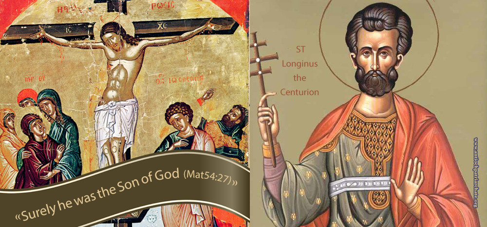 Longinus the Centurion - Greek Orthodox Patriarchate of Antioch ...